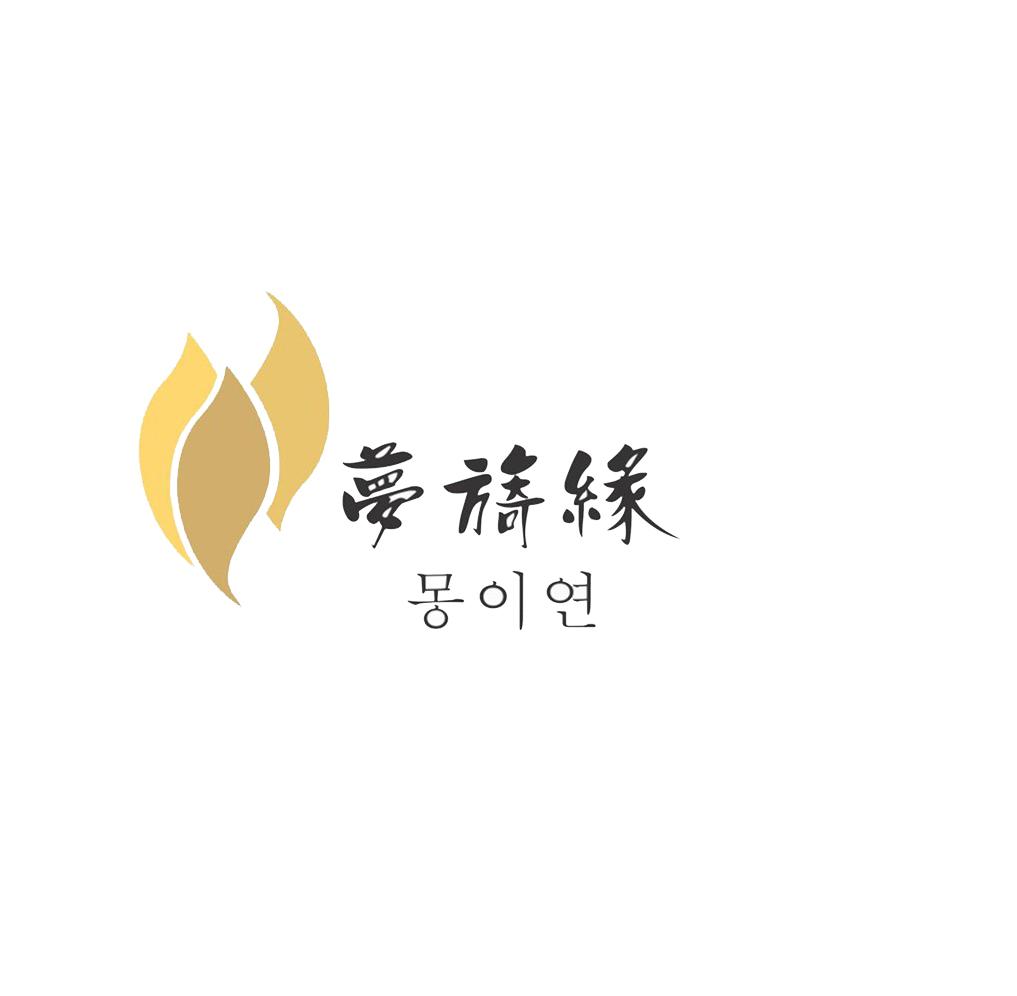 化妆品微店logo矢量图