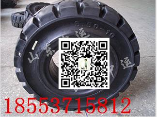 12.00-20实心轮胎 15-20实心轮胎 385/65-24实心轮胎
