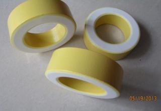 江苏黄白环、26材铁粉芯