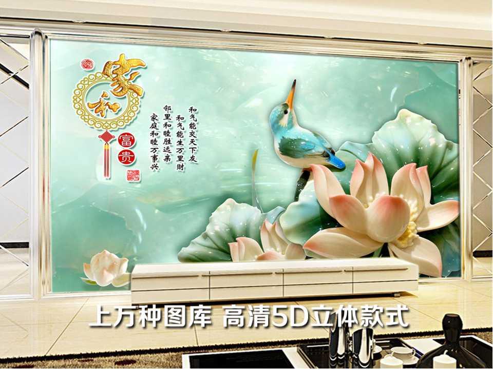 5d立体地板砖效果图 5d背景墙装修效果图 赵梦玥素颜