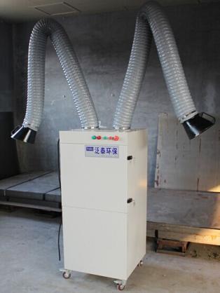 双工位焊接烟尘净化器