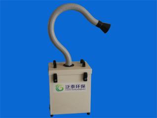 烟台单工位焊锡烟雾净化器