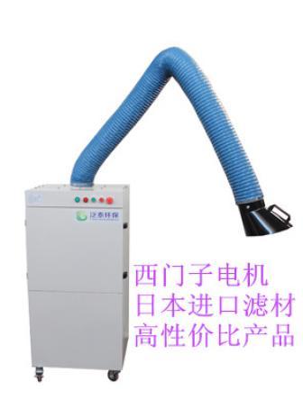 单工位电焊烟尘净化机