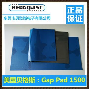 美国贝格斯Bergquist GapPad1500