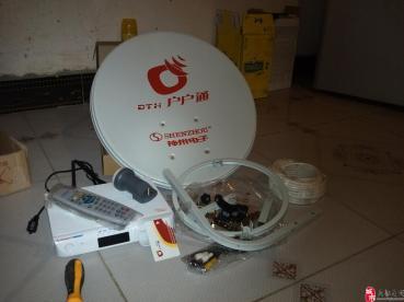 九洲2016新型户户通卫星电视接收器