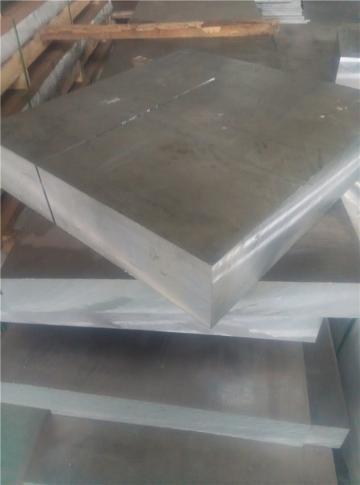 7075军工铝板 超厚铝板 光面铝板