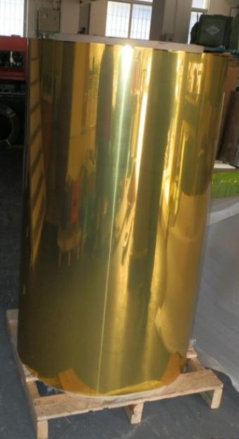 1100金色镜面铝板 超宽1250mm铝板