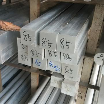 6061-T6超宽铝排 四方铝排
