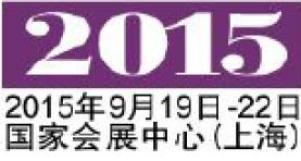 CIAPE 中国国际汽车商品交易会