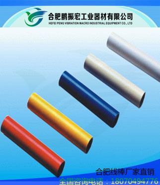 安徽线棒厂家  合肥线棒价格  芜湖线棒生产厂家  滁州精益管厂家
