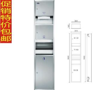 三合一纸巾箱 带干手柜抽纸架 暗装165厘米高