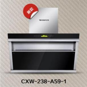 cxw-238-A59-1