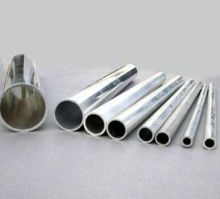 国标铝管,合金铝管,6063铝管Φ16*12.1mm