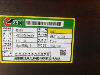 现货供应莱钢Q345E 150*150*7*10*12000耐低温H型钢