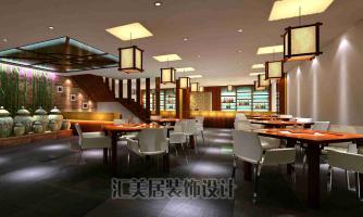 特色餐厅设计,小餐厅装修设计图