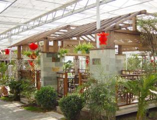 生态园艺温室 生态餐厅 绿色餐厅