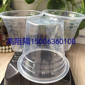 食品级高阻隔防变色水果罐头塑料杯 生产厂家