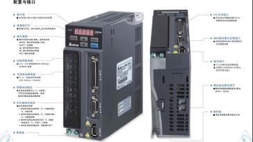 兰州台达伺服电机伺服驱动器ECMA