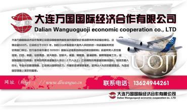 万国国际正规资质出国劳务赴新加坡汽车维修头手