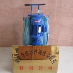 LUC-63*20/10 精细滤油车