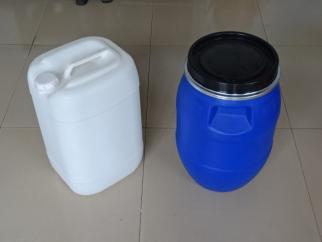 供应30升抱箍塑料桶