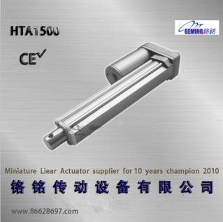 2015年夏季热销产品HTA 2500电动推杆粉末治金