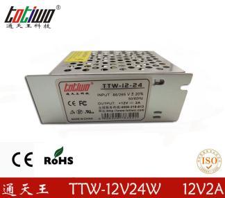 通天王12V2A开关电源,12V24W监控电源变压器