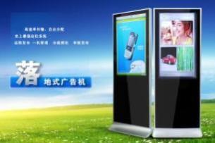 标准广告机|立式广告机|触摸式标牌|网络广告机|LCD广告机