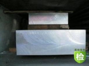 现货5a30铝棒行情价 5a30铝棒铝板