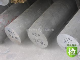工业纯铝1A95