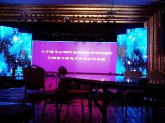 室内p4全彩--万惠LED显示屏