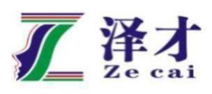 广州新公司社保公积金账户开设 代理开户服务