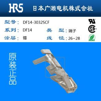 HRS广濑DF14-2628SCF板对线端子接插件现货