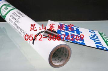 隔热黑白保护膜 高粘黑白保护膜 PE透明保护膜