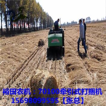 裕田CJ70100农作物打捆机为秸秆回收增添色彩