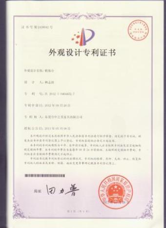 申请实用新型专利需要什么资料