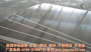 O态3003铝板 3003拉伸铝板
