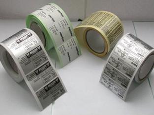 长期特价供应不干胶标签