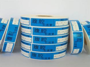 深圳标签厂家深圳标签厂家深圳标签厂家