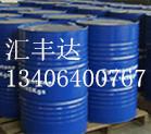 一乙醇胺厂家,进口一乙醇胺厂家优惠价格供应