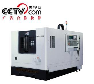 CNC加工中心 TH500高配置动柱式加工中心