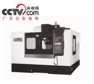 CNC加工中心 XH650E硬轨加工中心,台湾新代系统,刚性强