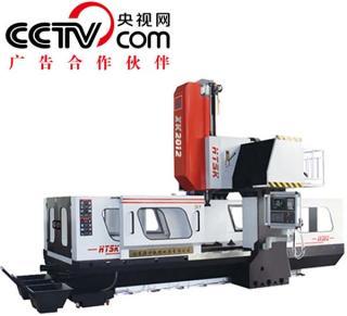 CNC加工中心  龙门加工中心XK2014重型龙门强力切削
