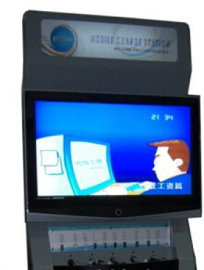 亚通eTc-IIV型手机充电站