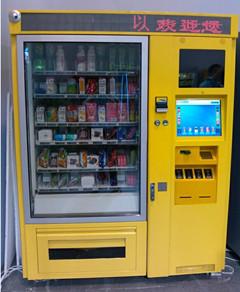 供应黄色螺旋式自助售货机