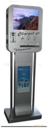落地式精美手机充电站