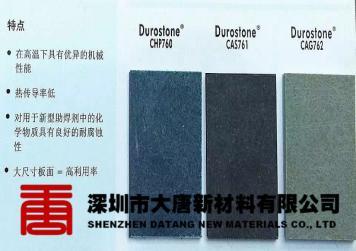 惠阳复合合成石 惠城碳纤合成石板 惠州防静电合成石