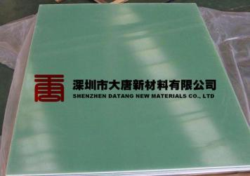 广州越秀海珠玻纤板 FR-4玻纤板 进口水绿玻纤板供应