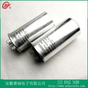 CBB65 40uf压缩机电容(空调压缩机用)
