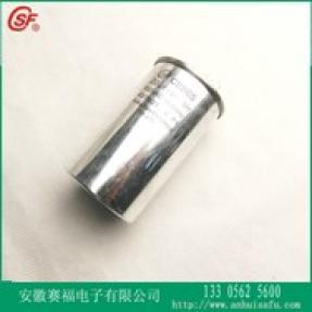 CBB65 20uf油浸\空调启动电容器
